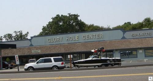 glory-hole-store